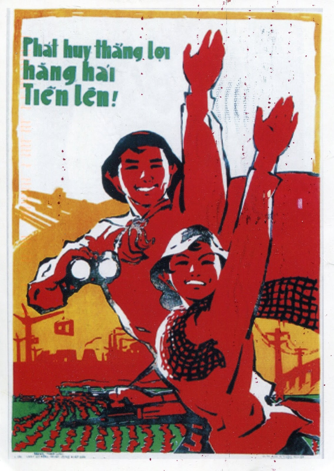 vietnam war propaganda During the vietnam conflict, anti-war sentiment grew at home and abroad the anti-war campaign was spread using a plethora of means, including song-writing, posters, marches.
